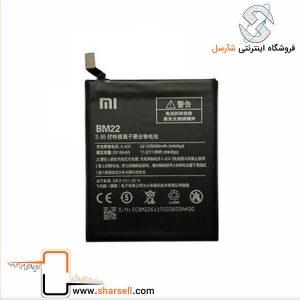 باتری اصلی شیائومی xiaomi BM22 با ظرفیت 3000mAh