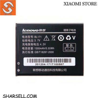 باتری اصلی Lenovo BL171