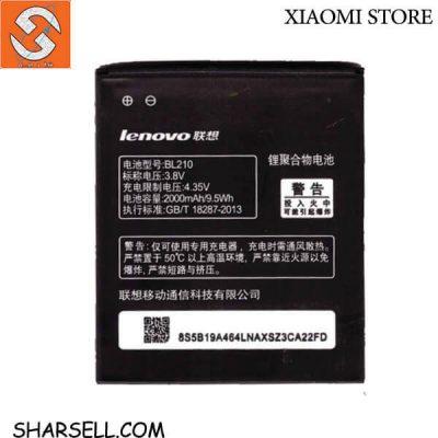 باتری اصلی Lenovo A656