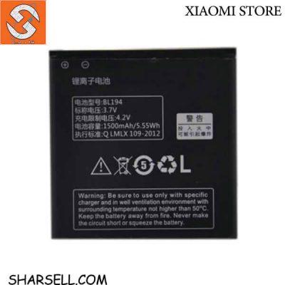 باتری اصلی Lenovo A520