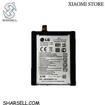 باتری اصلی ال جی LG G2