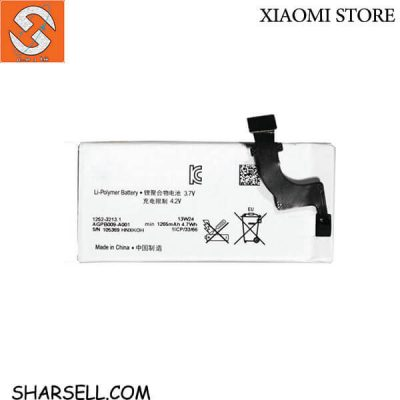 باتری اصلی سونی Sony Xperia P