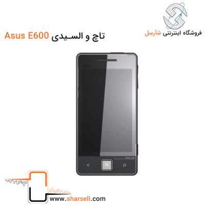 تاچ و ال سی دی ایسوس Asus E600