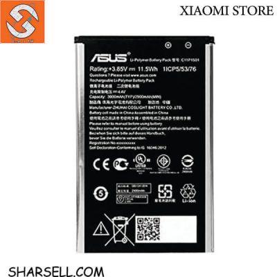 باتری Asus Zenfone 2 Laser ZE500KL