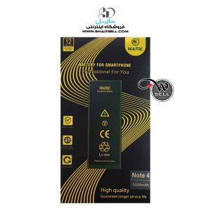 باتری اصلی سامسونگGalaxy Note4-با ظرفیت3320
