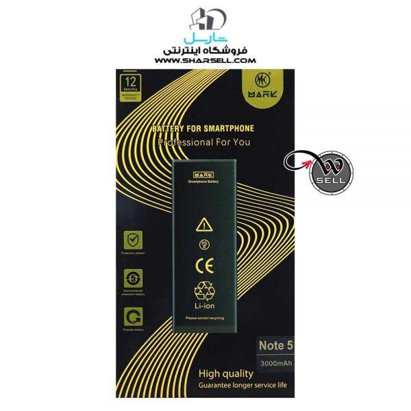 باتری اصلی گوشی Note5 samsung با ظرفیت 3000mAh