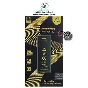 باتری اصلی سامسونگGalaxy S3-I9300-با ظرفیت2100