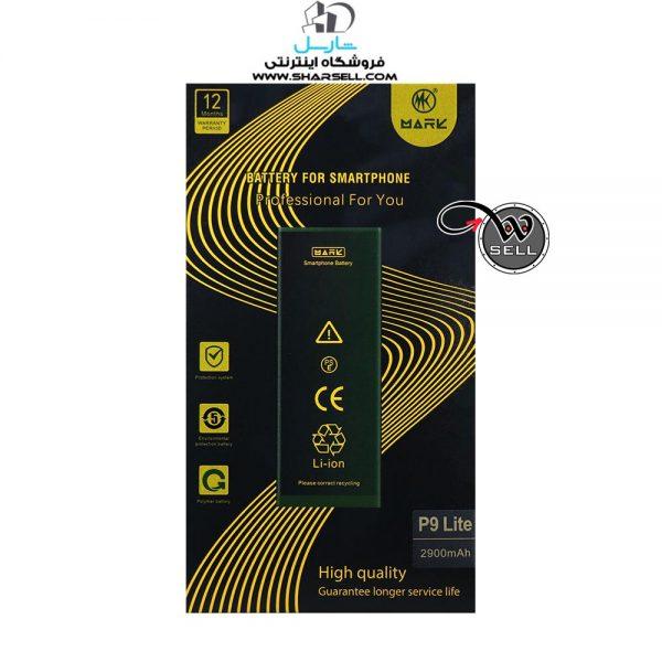 باتری اصلی گوشیHuawei P 9Lite