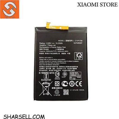 باتری اصلی Asus Zenfone Max ZC550KL