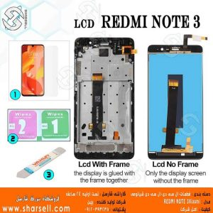 تاچ ال سی دی گوشی شیائومی Redmi Note 3