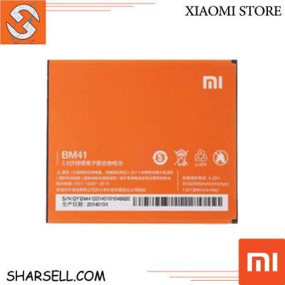 باتری(Xiaomi Mi 2S(BM41