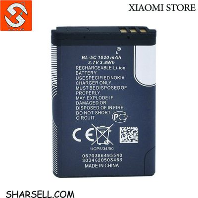 باتری اصلی Nokia BL-5C
