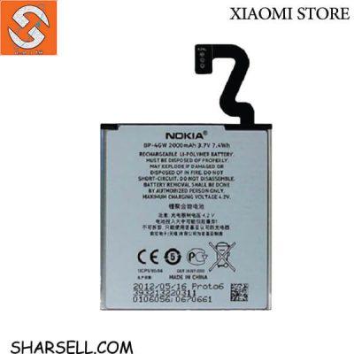 باتری Nokia Lumia 920