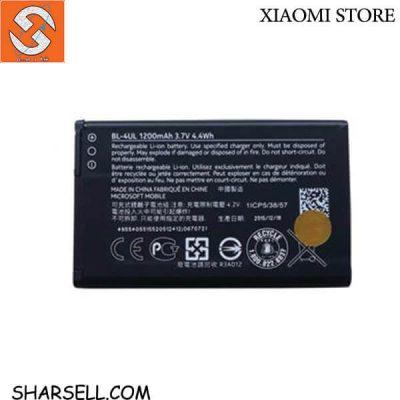 باتری اصلی Nokia BL-4UL