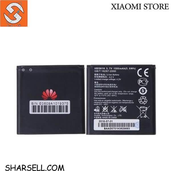 باتری Huawei Ascend G330
