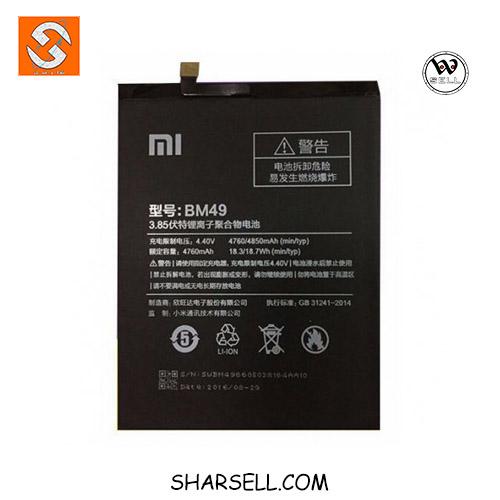 باتری شیائومی(Xiaomi Mi Max(BM49