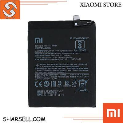 باتری(Xiaomi Mi Mix 3 (BM3K