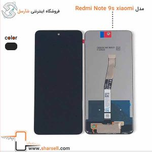 ال سی دی گوشی شیائومی XIAOMI Redmi Note 9S