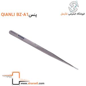 پنس فلزی کیانلی مدل QianLi BZ-A1