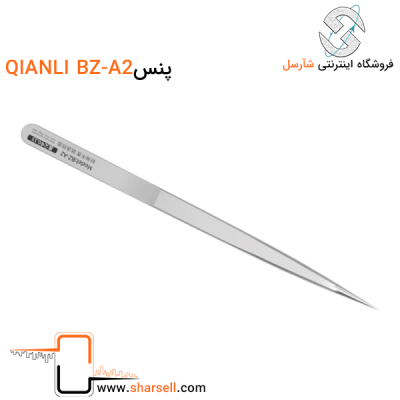 پنس فلزی کیانلی مدل QianLi BZ-A2