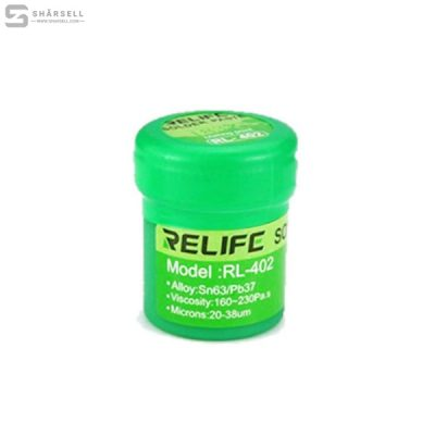 خمير قلع RELIFE RL402