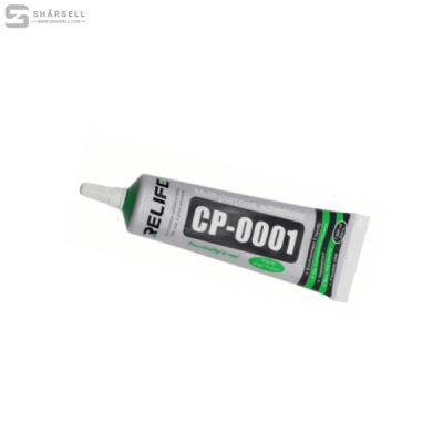 چسب RELIFE CP0001
