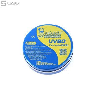 خمير فلكس MECHANIC-UV80