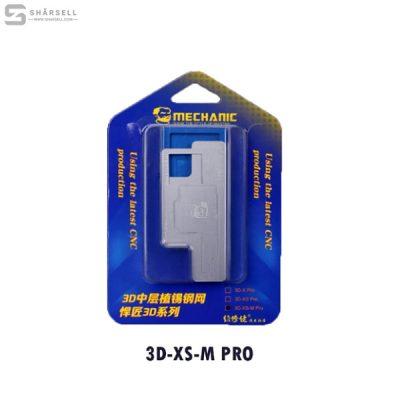 شابلون MECHANIC 3D-XS-MAX-PRO