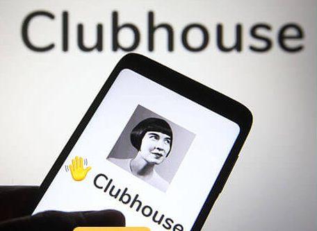 از شبکه اجتماعی کلاب هاوس (Clubhouse) چی میدونی؟