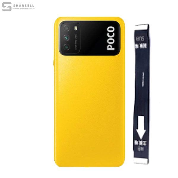 فلت اصلی گوشی Xiaomi Poco M3